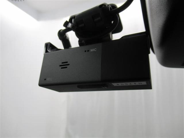 1.5G ワンセグ メモリーナビ ミュージックプレイヤー接続可 バックカメラ 衝突被害軽減システム ETC ドラレコ 記録簿 アイドリングストップ(11枚目)