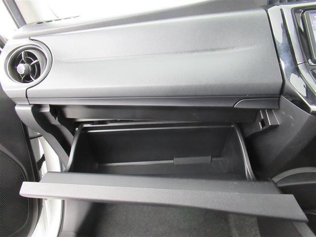 1.5G ワンセグ メモリーナビ ミュージックプレイヤー接続可 バックカメラ 衝突被害軽減システム ETC ドラレコ 記録簿 アイドリングストップ(16枚目)