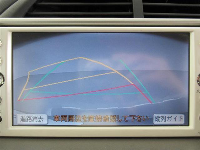 X ワンセグ メモリーナビ バックカメラ HIDヘッドライト ワンオーナー 記録簿(6枚目)
