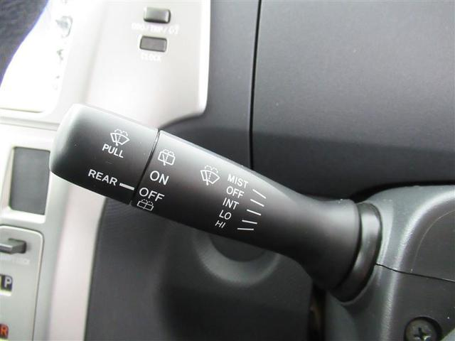X ワンセグ メモリーナビ バックカメラ HIDヘッドライト ワンオーナー 記録簿(9枚目)