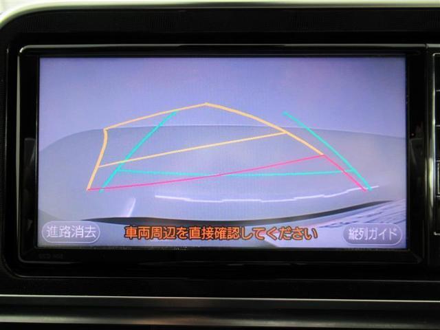 ハイブリッドG ワンセグ メモリーナビ ミュージックプレイヤー接続可 バックカメラ 衝突被害軽減システム ETC 両側電動スライド 乗車定員7人 3列シート 記録簿(6枚目)