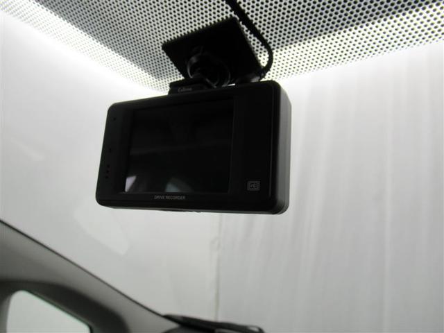 万が一のアクシデントに備えた安心のドライブレコーダー付き!