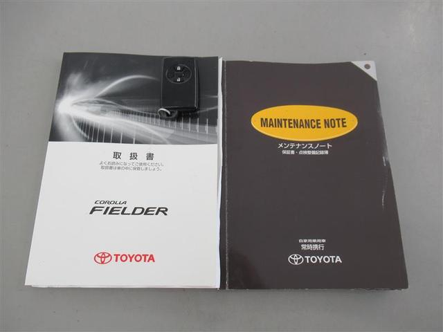 1.8Sエアロ フルセグ HDDナビ DVD再生 ETC HIDヘッドライト 記録簿(20枚目)