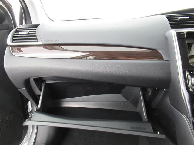 1.8X Lパッケージ 4WD 衝突被害軽減システム LEDヘッドランプ ワンオーナー 記録簿(13枚目)