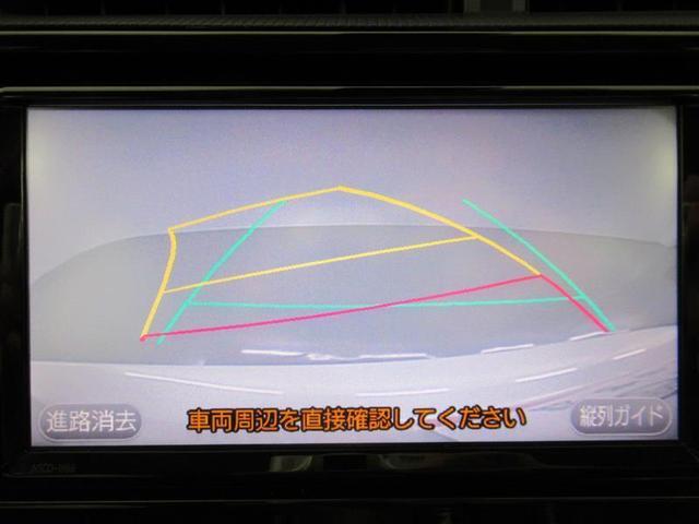 S ワンセグ メモリーナビ バックカメラ 衝突被害軽減システム ETC 記録簿(6枚目)
