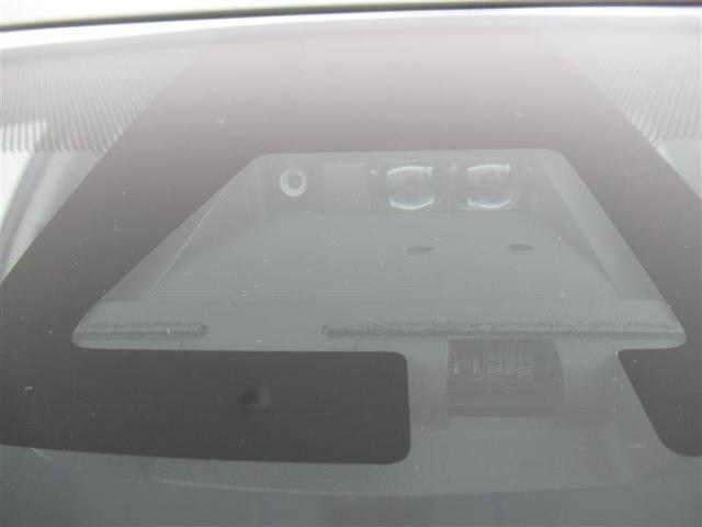 S ワンセグ メモリーナビ バックカメラ 衝突被害軽減システム ETC 記録簿(13枚目)