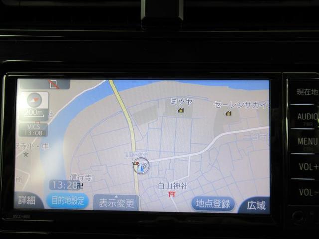 Sセーフティプラス ワンセグ メモリーナビ ミュージックプレイヤー接続可 バックカメラ 衝突被害軽減システム ETC LEDヘッドランプ 記録簿(5枚目)