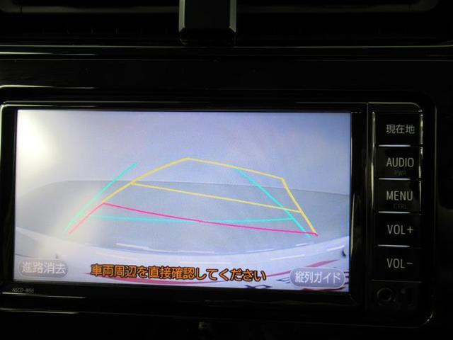 Sセーフティプラス ワンセグ メモリーナビ ミュージックプレイヤー接続可 バックカメラ 衝突被害軽減システム ETC LEDヘッドランプ 記録簿(6枚目)