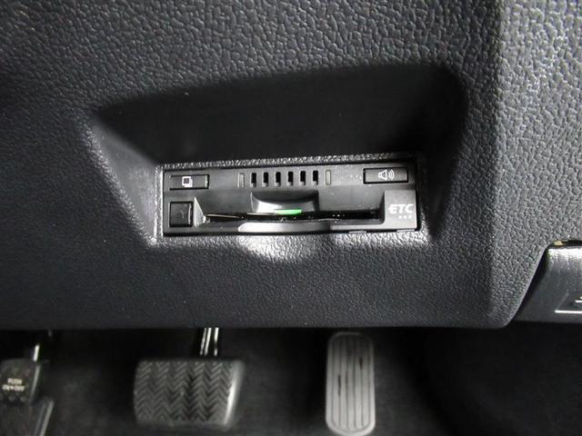 Sセーフティプラス ワンセグ メモリーナビ ミュージックプレイヤー接続可 バックカメラ 衝突被害軽減システム ETC LEDヘッドランプ 記録簿(8枚目)