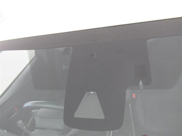 Sセーフティプラス ワンセグ メモリーナビ ミュージックプレイヤー接続可 バックカメラ 衝突被害軽減システム ETC LEDヘッドランプ 記録簿(14枚目)