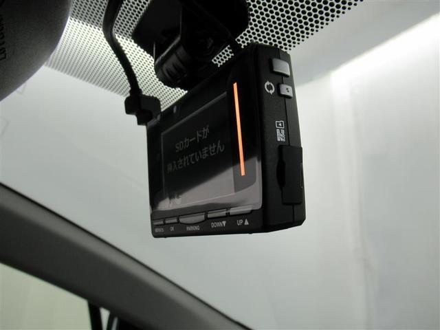 G フルセグ メモリーナビ DVD再生 バックカメラ ETC ドラレコ ワンオーナー フルエアロ 記録簿(11枚目)