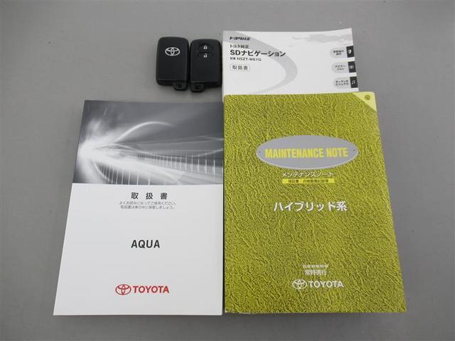 G フルセグ メモリーナビ DVD再生 バックカメラ ETC ドラレコ ワンオーナー フルエアロ 記録簿(20枚目)