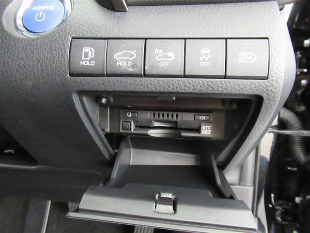 Gレザーパッケージ 革シート フルセグ DVD再生 ミュージックプレイヤー接続可 バックカメラ 衝突被害軽減システム ETC ドラレコ LEDヘッドランプ ワンオーナー 記録簿(8枚目)