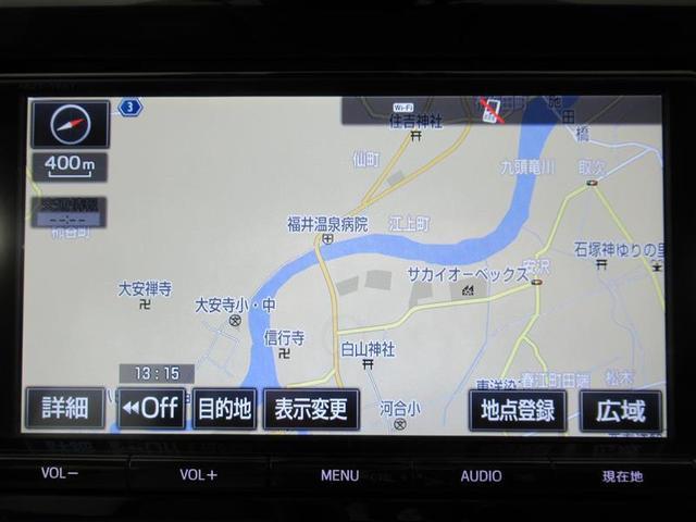 ハイブリッドG フルセグ DVD再生 ミュージックプレイヤー接続可 バックカメラ 衝突被害軽減システム ETC ドラレコ 両側電動スライド LEDヘッドランプ 乗車定員7人 3列シート 記録簿(5枚目)