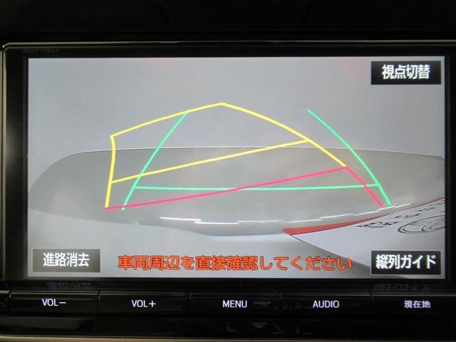 ハイブリッドG フルセグ DVD再生 ミュージックプレイヤー接続可 バックカメラ 衝突被害軽減システム ETC ドラレコ 両側電動スライド LEDヘッドランプ 乗車定員7人 3列シート 記録簿(6枚目)