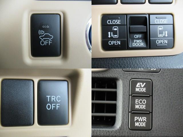 ハイブリッドG フルセグ DVD再生 ミュージックプレイヤー接続可 バックカメラ 衝突被害軽減システム ETC ドラレコ 両側電動スライド LEDヘッドランプ 乗車定員7人 3列シート 記録簿(14枚目)