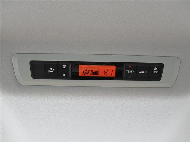 ハイブリッドG フルセグ DVD再生 ミュージックプレイヤー接続可 バックカメラ 衝突被害軽減システム ETC ドラレコ 両側電動スライド LEDヘッドランプ 乗車定員7人 3列シート 記録簿(16枚目)