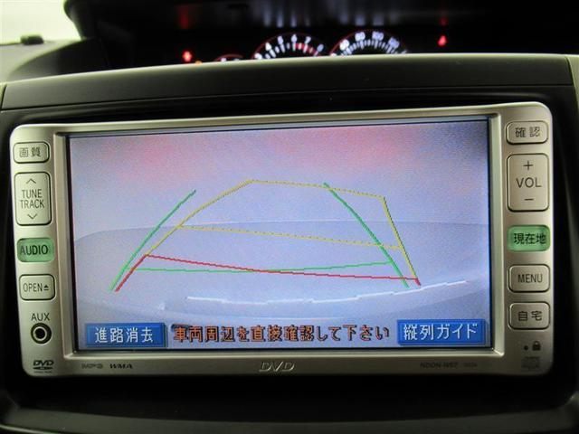 Z DVDナビ DVD再生 バックカメラ ETC 電動スライドドア HIDヘッドライト 乗車定員8人 3列シート 記録簿(6枚目)