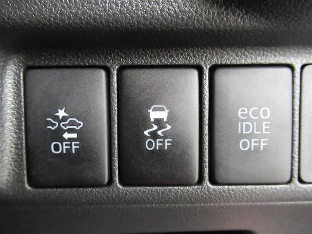 カスタム X ハイパーSA ミュージックプレイヤー接続可 衝突被害軽減システム LEDヘッドランプ ワンオーナー 記録簿 アイドリングストップ(9枚目)