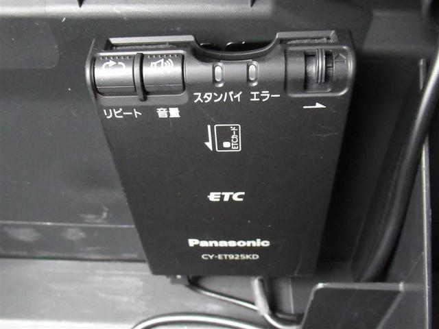 ローブ フルセグ メモリーナビ DVD再生 ETC LEDヘッドランプ 記録簿 アイドリングストップ(9枚目)