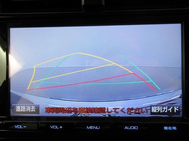 Sセーフティプラス フルセグ メモリーナビ DVD再生 バックカメラ 衝突被害軽減システム LEDヘッドランプ ワンオーナー 記録簿(6枚目)