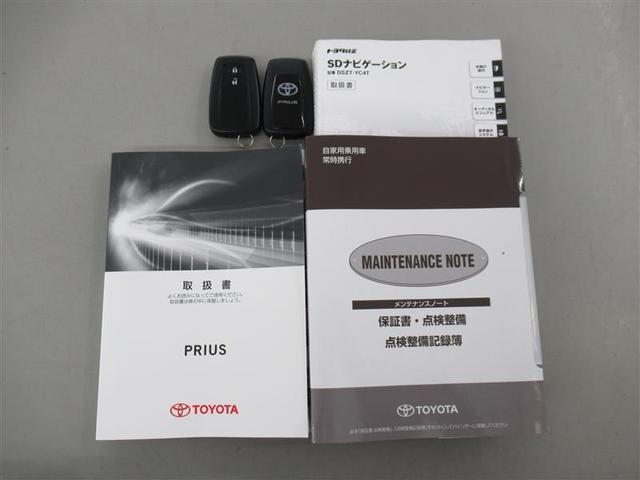 Sセーフティプラス フルセグ メモリーナビ DVD再生 バックカメラ 衝突被害軽減システム LEDヘッドランプ ワンオーナー 記録簿(20枚目)
