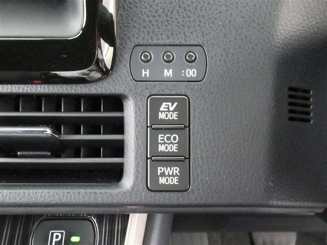 ハイブリッドGi ブラックテーラード 衝突被害軽減システム 両側電動スライド LEDヘッドランプ 乗車定員7人 記録簿(10枚目)