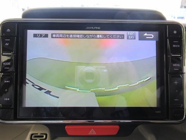 G・Lパッケージ フルセグ メモリーナビ DVD再生 バックカメラ ETC 両側電動スライド HIDヘッドライト 記録簿 アイドリングストップ(6枚目)
