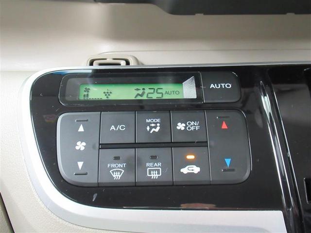 G・Lパッケージ フルセグ メモリーナビ DVD再生 バックカメラ ETC 両側電動スライド HIDヘッドライト 記録簿 アイドリングストップ(7枚目)