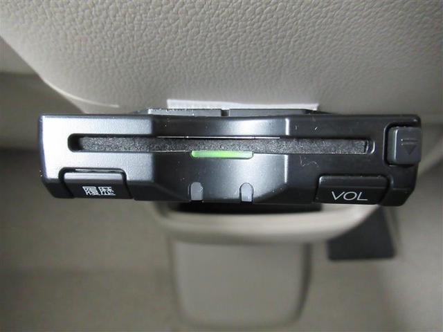 G・Lパッケージ フルセグ メモリーナビ DVD再生 バックカメラ ETC 両側電動スライド HIDヘッドライト 記録簿 アイドリングストップ(8枚目)
