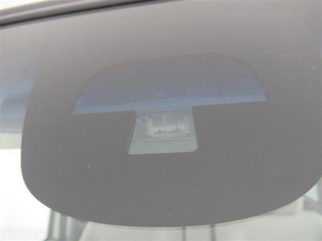 G・Lパッケージ フルセグ メモリーナビ DVD再生 バックカメラ ETC 両側電動スライド HIDヘッドライト 記録簿 アイドリングストップ(14枚目)
