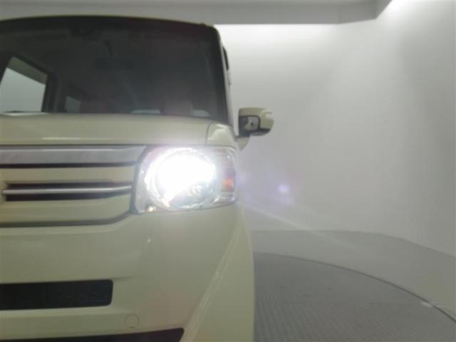 G・Lパッケージ フルセグ メモリーナビ DVD再生 バックカメラ ETC 両側電動スライド HIDヘッドライト 記録簿 アイドリングストップ(17枚目)