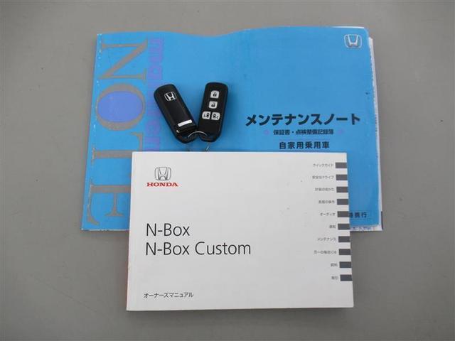 G・Lパッケージ フルセグ メモリーナビ DVD再生 バックカメラ ETC 両側電動スライド HIDヘッドライト 記録簿 アイドリングストップ(20枚目)