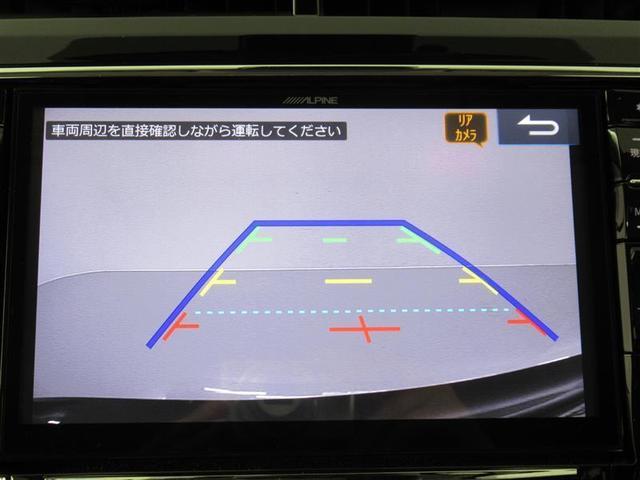 S チューン ブラック フルセグ メモリーナビ DVD再生 バックカメラ 衝突被害軽減システム ETC LEDヘッドランプ ワンオーナー 記録簿(6枚目)