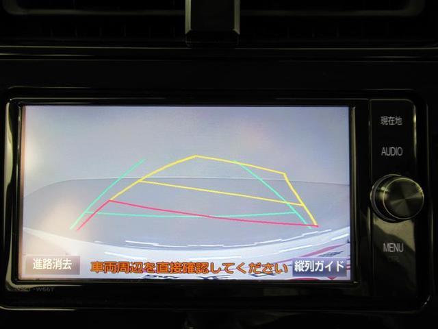 Sセーフティプラス 4WD フルセグ メモリーナビ DVD再生 バックカメラ 衝突被害軽減システム ETC ドラレコ LEDヘッドランプ ワンオーナー 記録簿(6枚目)