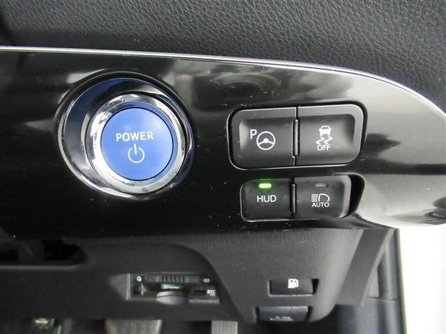 Sセーフティプラス 4WD フルセグ メモリーナビ DVD再生 バックカメラ 衝突被害軽減システム ETC ドラレコ LEDヘッドランプ ワンオーナー 記録簿(13枚目)