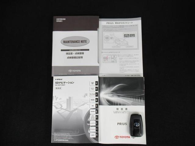 Sセーフティプラス 4WD フルセグ メモリーナビ DVD再生 バックカメラ 衝突被害軽減システム ETC ドラレコ LEDヘッドランプ ワンオーナー 記録簿(20枚目)