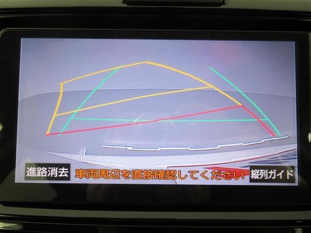 1.8S エアロツアラー・ダブルバイビー(6枚目)