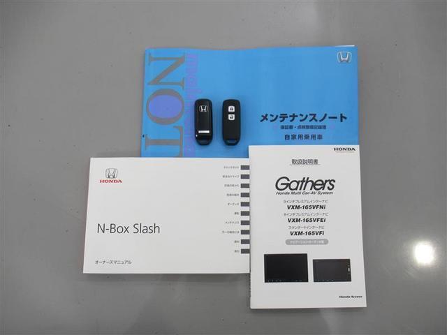 「ホンダ」「N-BOX」「コンパクトカー」「福井県」の中古車19