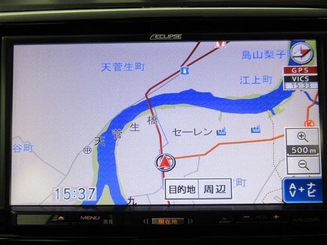 「トヨタ」「アリオン」「セダン」「福井県」の中古車5