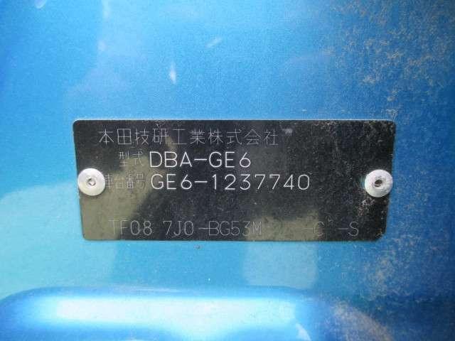 ホンダ フィット 13G