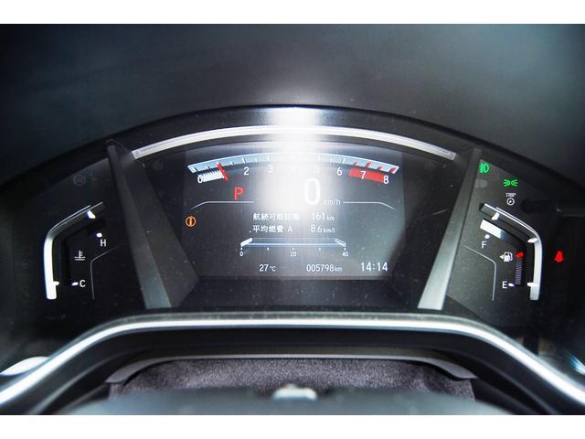 「ホンダ」「CR-V」「SUV・クロカン」「福井県」の中古車22