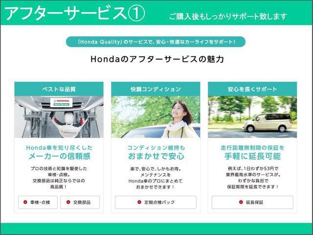 「ホンダ」「CR-V」「SUV・クロカン」「福井県」の中古車31