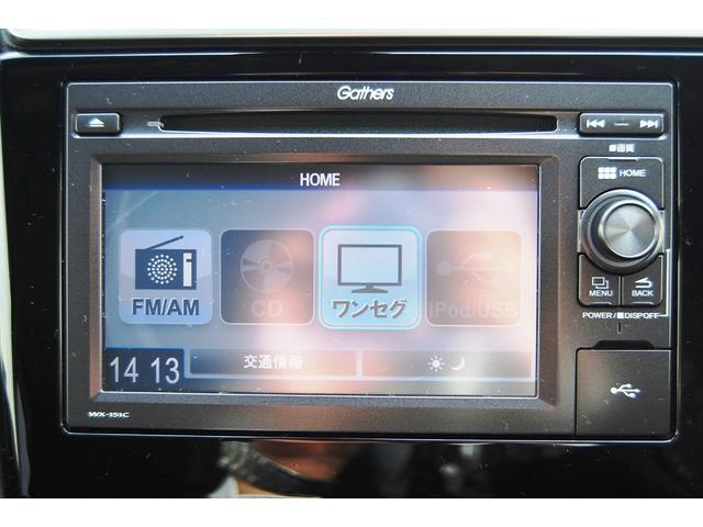 「ホンダ」「フィット」「コンパクトカー」「福井県」の中古車15