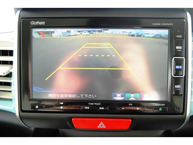 「ホンダ」「N-BOX」「コンパクトカー」「福井県」の中古車16