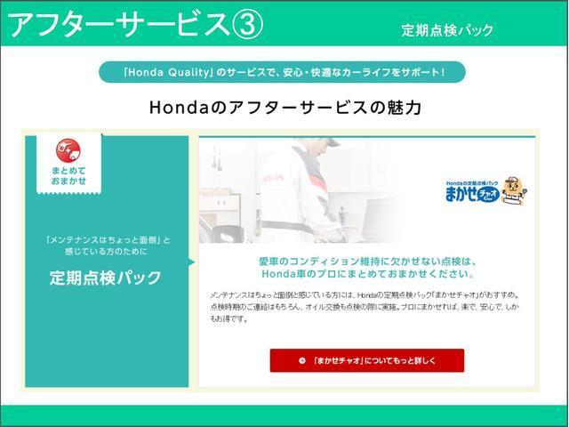 「ホンダ」「N-BOX」「コンパクトカー」「福井県」の中古車33