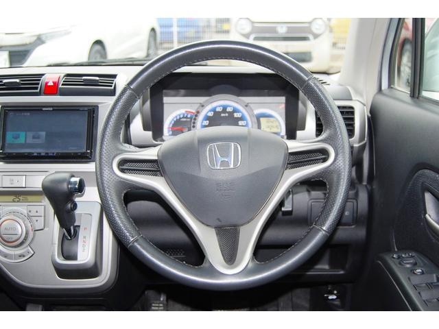 「ホンダ」「ゼストスパーク」「コンパクトカー」「福井県」の中古車14