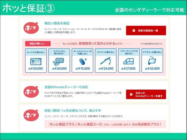 「ホンダ」「ゼストスパーク」「コンパクトカー」「福井県」の中古車27