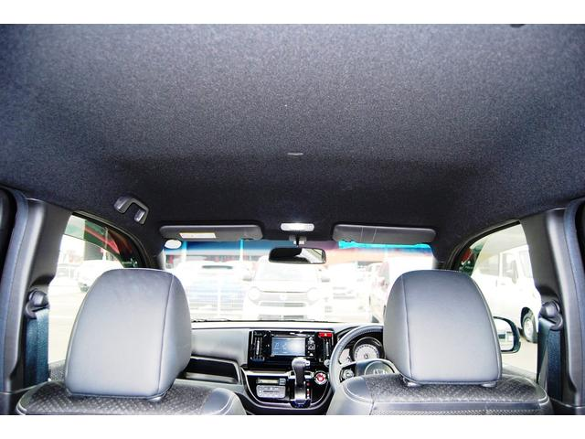 「ホンダ」「N-WGNカスタム」「コンパクトカー」「福井県」の中古車12