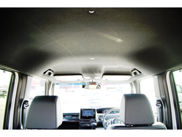 「ホンダ」「N-BOX」「コンパクトカー」「福井県」の中古車12